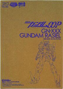 1 144 Gundam Rasiel boxart