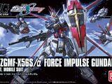 HGCE ZGMF-X56S/α Force Impulse Gundam