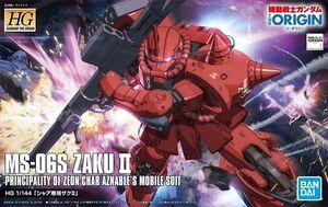 HGGTO-Char-Zaku-II-box-(Bandai-Spirits)