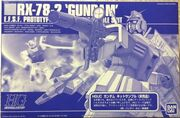 HGUC-RX-78-2-Gundam-(2001)-Not-For-Sale-Sample