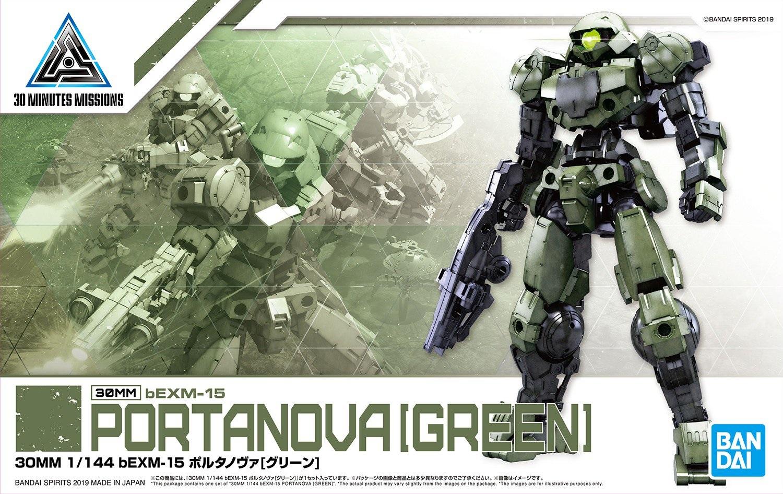 1/144 bEXM-15 Portanova (Green) | Gunpla Wiki