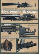 M1909