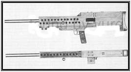Combat shotgun