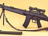 Heckler & Koch G41