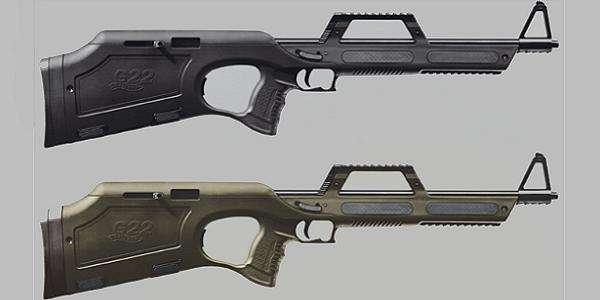 walther g22 gun wiki fandom powered by wikia rh guns wikia com Walther 22 Match Rifle Walther 22 Match Rifle