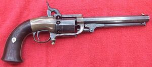 Butterfield Revolver