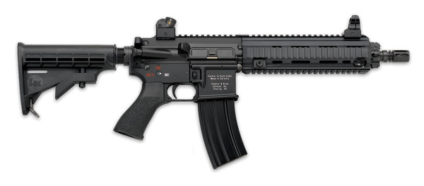 File:HK416 Short Barrel.jpg