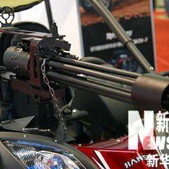 Hua Qing Minigun.