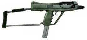 Kepplinger Mp 80 Gun Wiki Fandom Powered By Wikia