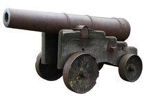 Cannon - 18th Century