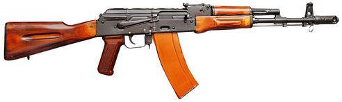 Archivo:AK-74.jpg