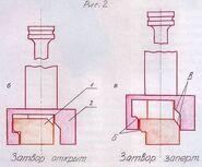 Shevchenkopatent2