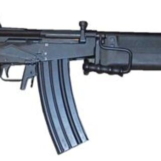 Galil ARM right side