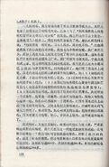 Xiangying Primary Source 1