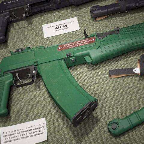 AN-94 border guard presentation rifle