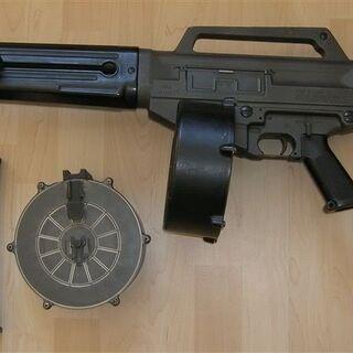 USAS-12 with magazines