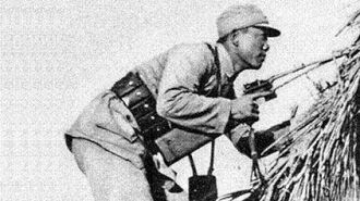 Rare Chinese Weapons ( Second Sino-Japanese Conflict )-0