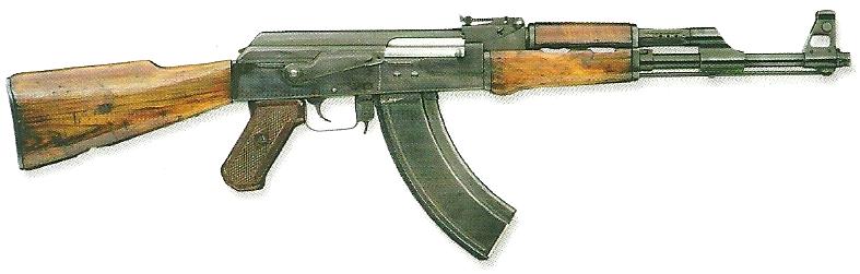 AK-47 | Gun Wiki | FANDOM powered by Wikia