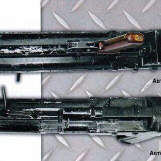 Pribor-3B top and bottom views