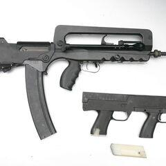 FAMAS compared to <a href=