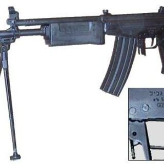Galil ARM left side & markings