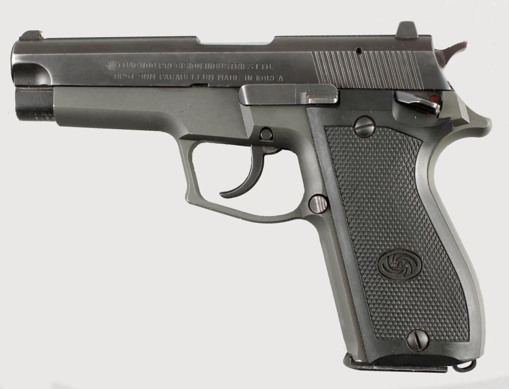 Daewoo K5 | Gun Wiki | FANDOM powered by Wikia
