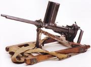 M.18 Sturmpistole