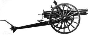 Type 41 (75mm) Cavalry Gun
