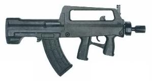 QBZ-95B