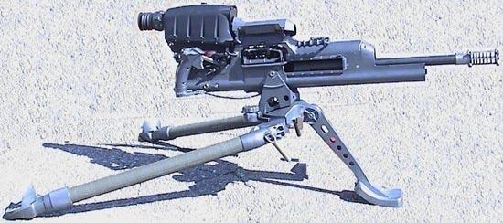 Resultado de imagen para ROV XM307