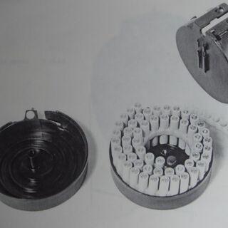 Ammunition belt and drum