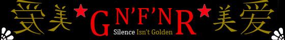 File:Gnfnr logo.png