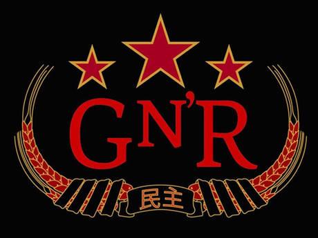 Guns n roses guns n roses wiki fandom powered by wikia current guns n roses logo altavistaventures Gallery