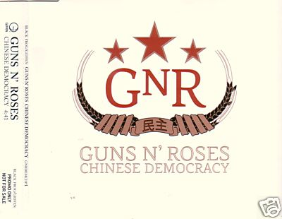 chinese democracy song guns n roses wiki fandom