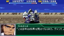 Gadved super robot wars K