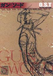 Gun Sword OST Extra Edition