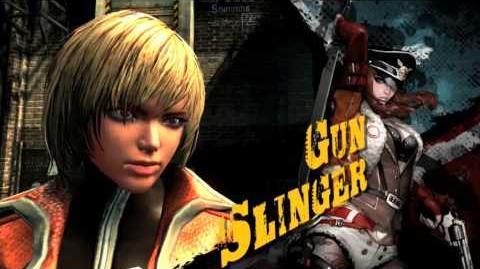 Gunz 2 The Second Duel - First Teaser