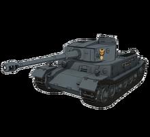 TigerP