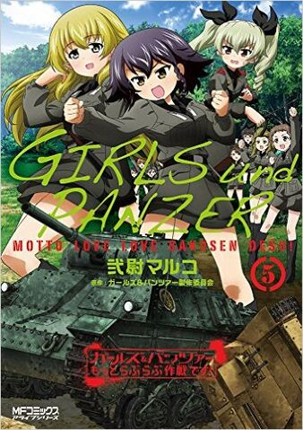 File:Gilrs-panzer-mottolove-sakusen-desu-jp-5.jpg
