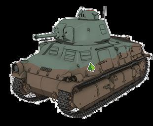 S35 BC Freedom