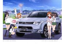 MitsubishiGup2