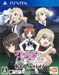 1-Original Cover