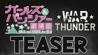 Girls und Panzer der Film (Coming Soon) War Thunder Teaser-0