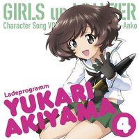 YukariAkiyamaSong01