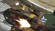 MG fire