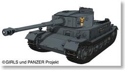 File:Tiger p.jpg