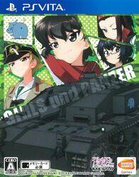 5-Hippo Cover