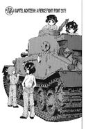 Leopon in the manga