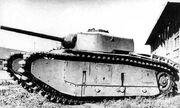 ARL 44 1945