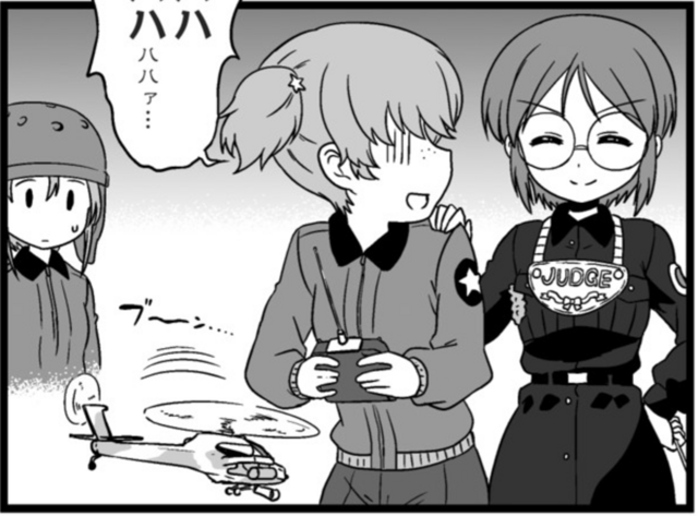 File:Alisa, Helmet-Chan and Kanon.png